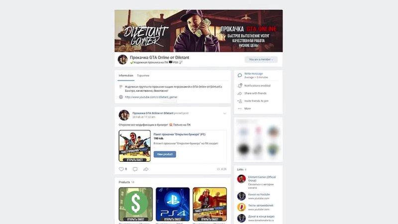 Diletant GTA Online Самый быстрый и легкий ФАРМ денег