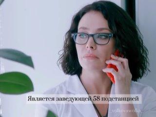 """Клипы Сериал """"Скорая помощь"""""""