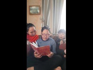 Видео от Алханайская сельская библиотека