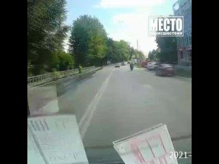 Мотоцикл и Калина. ДТП на Дзержинского