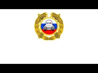 来自ЧП Красноярск的视频