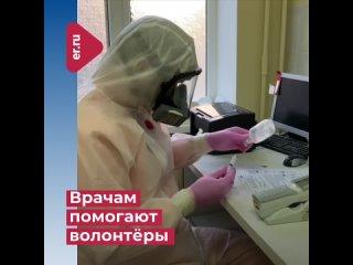 """Vídeo de """"Единая Россия"""" Рузский городской округ"""