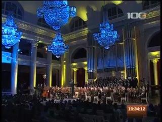 оркестр.