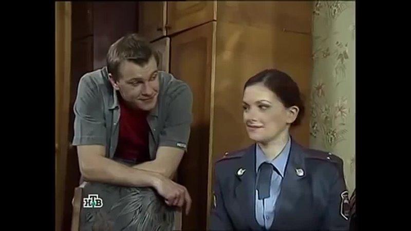 Возвращение Мухтара 5 сезон 32 серия Амнезия