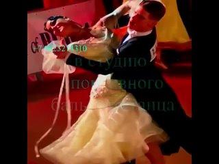 DANCE TRAVEL Кружки , секции , курсы и наборы Миасс