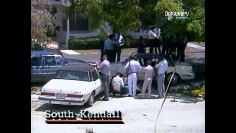 Архивы ФБР 97 Смертельное влияние