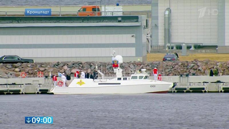 Владимир Путин прибыл на торжества по случаю Дня Военно морского флота