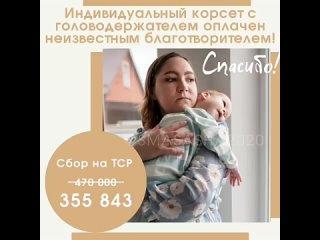Vídeo de Помощь Сашеньке Горобинскому