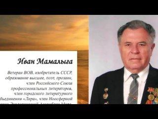 Video von Biblioteka Wolgodonsk