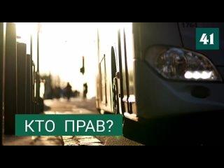 "Новости Камчатки | ИА ""41"" kullanıcısından video"