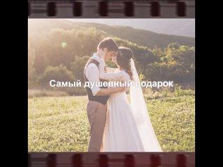 Видео от СЛАЙД-ШОУ Видео Поздравления VIDEO38
