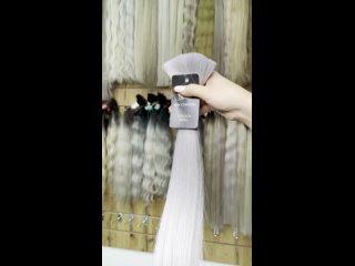 Славянские волосы люкс 65 см