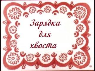 Видео от БИБЛИОТЕКА ИМ. Н.К. КРУПСКОЙ (г. Ижевск)