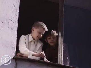 1975. Норильск — Видео