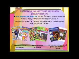 """Видео от Библиотека  мкрн """"Депо"""" г.о. Лобня"""