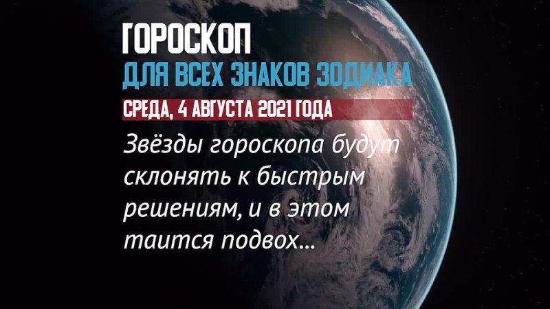 Видео от Гадалка Ведунья Светлана Ефимовна Иркутск