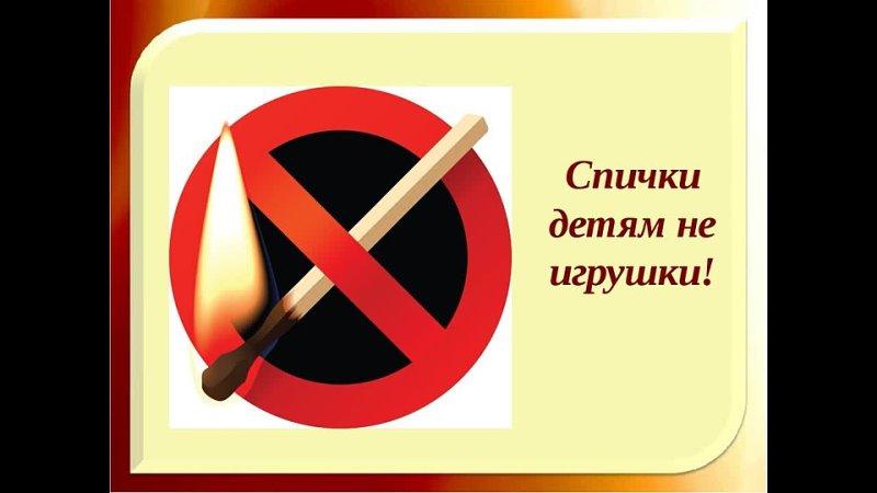 Видео от Мку Цксибо Мо Г Советск Структурное Подразделение Дк Г С