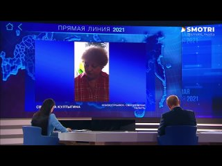 Video by Вечерний Краснотурьинск
