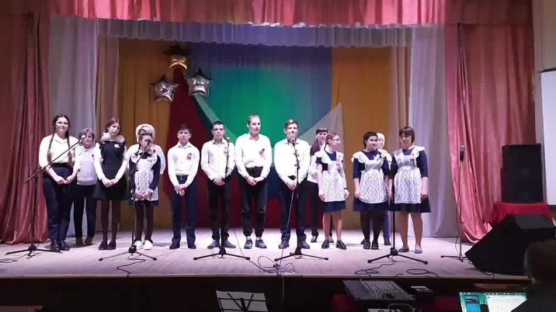 Битва хоров 2021 8 класс
