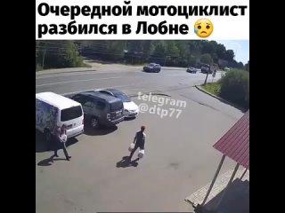 """Очередной мотоциклист разбился в ЛобнеПроисшествие случилось в мкрн. Восточный (за линией) на ул. Киово рядом с магазином """"Дик"""