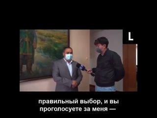 Кандитат в казахстанские депутаты в случае победы на выборах пообещал изменить свою жизнь к лучшему.