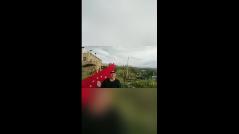 Видео от Опа Ано Алашары