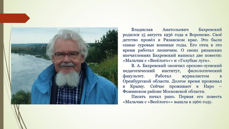 Видео от Мехонская детская библиотека МКУК Шатровская МЦ