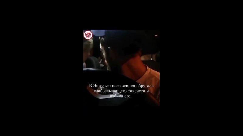 Underage Ушлёпок Я его сейчас уничтожу bangbang ️В Энгельсе пассажирка обругала слаб 1333 X 750 mp4