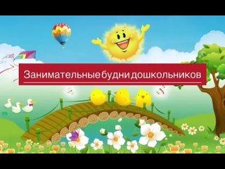Видео от ГБОУ Школа № 1357