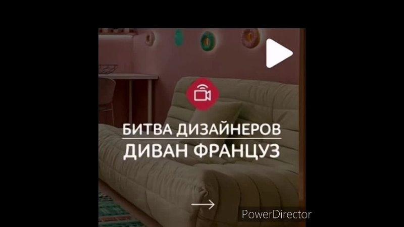 Проект 06 21 HD