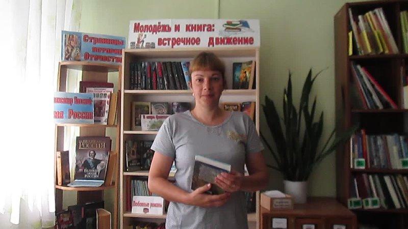 Видео от Большекосульская библиотека Боготольского района