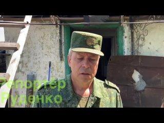 Video by Донецк - Старомихайловка Абакумова Бирюзова ДНР