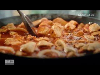 Анонсы, рекламный блок и продолжение новостей в парке искусств МУЗЕОН (Москва 24, , 7:26)