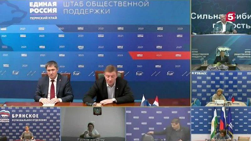 На площадке партии «Единая Россия» рассказали о программе Санитарный щит