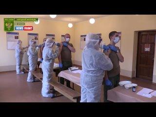 Родственники призывников проходят вакцинацию в НМ ЛНР
