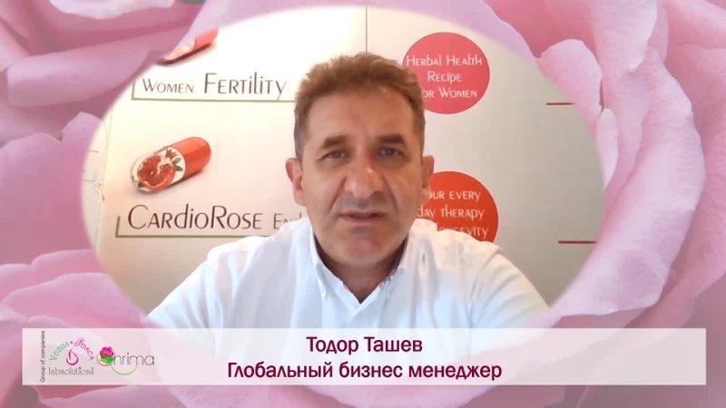Болгарские партнеры Be best