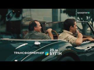 Video by Qazaqstan Ұлттық-Телеарнасы