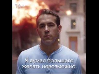 Видео от Кинотеатр - OSCAR - г. Саратов.