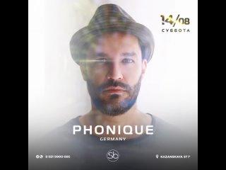 14 августа | Суббота | Phonique (Germany)
