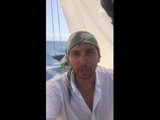 Видео от Яхта Немо