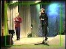 ДК БАЗ, На балу у Золушки, 1995 год, 3 часть