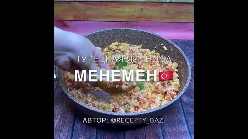 Видео от COOLинария Видео Рецепты