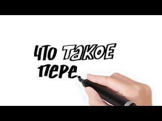 Video by филиал Чернецкий Сельский Дом Культуры