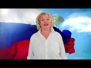 ГБУ ТЦСО Марьино - Концерт Цвета родной страны.mp4