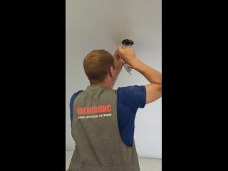 Видео от Двухуровневые натяжные потолки | Оренбург