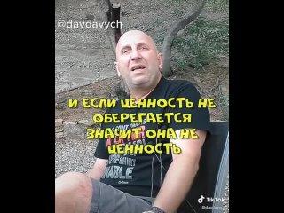 Видео от Олега Куцева