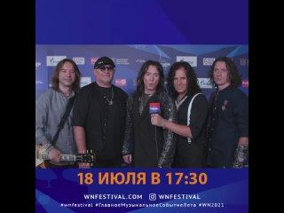 Группа Земляне в телеверсии концерта Белые Ночи Санкт-Петербурга 18 июля в 17: