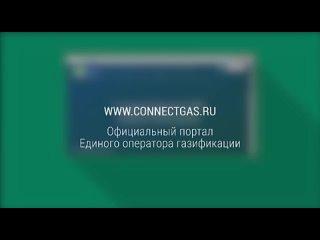 Минпромэнерго Саратовской области kullancsndan video