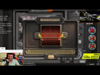 Videó: TeamSpirit SilverName. HearthStone
