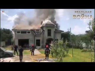 Video by Горячие Точки | Войны